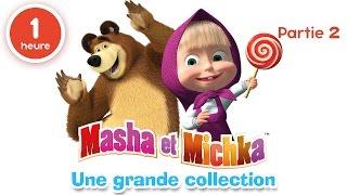 Masha et Michka - Une grande collection de dessins animés (Partie 2) 60 min pour enfants en Français