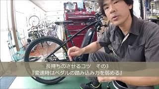 電動アシスト自転車に乗る上での注意点などの解説