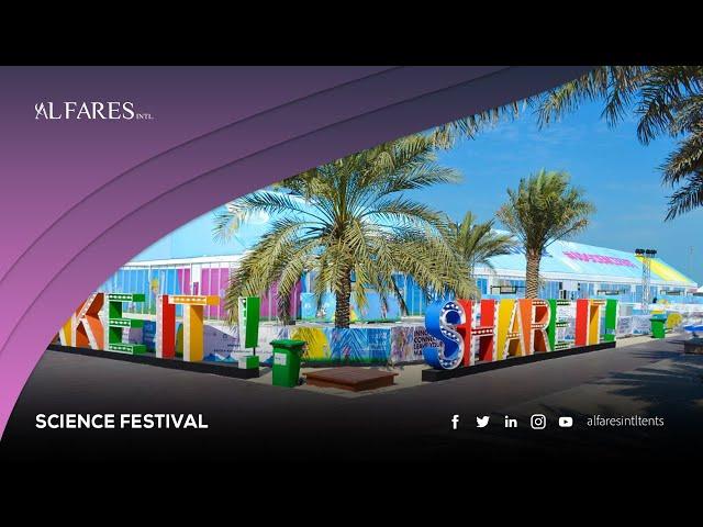 UAE Innovates Event
