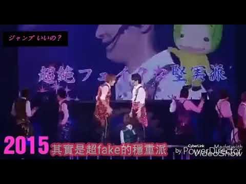 Hey! Say! JUMP Viva! 9's SOUL
