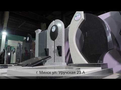 Самая крупная экспозиция памятников в нашем магазине на ул. Уручской 23А