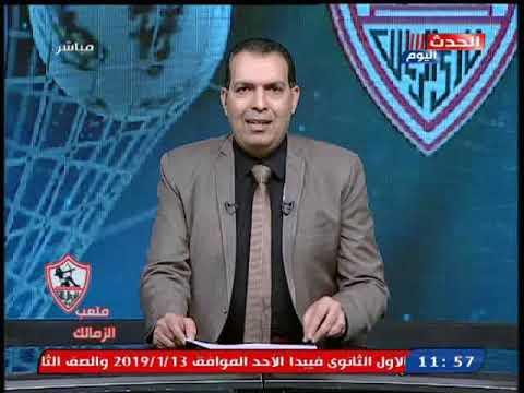 شاهد ملعب الزمالك يتحدث عن الجديد بشأن القناة ويزف بشرى بعودة الإعلامي احمد جمال