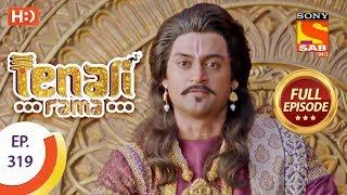 Tenali Rama - Ep 319 - Full Episode - 26th September, 2018