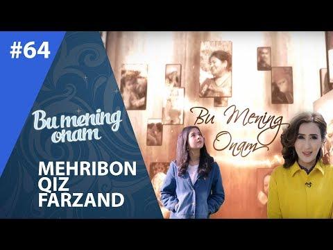 Bu Mening Onam 64-soni  Mehribon qiz farzand  (01.04.2019)