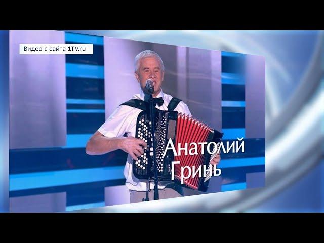 Усольчанин выступил на первом канале