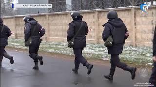 В Крестецком районе спецслужбы провели антитеррористические учения