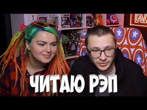 ЭЛЬДАР ДЖАРАХОВ У VIKA KARTER ЧИТАЕТ РЭП