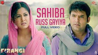 Sahiba-Russ-Gayiya-Lyrics-In-Hindi Image