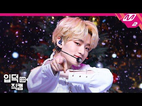 [입덕직캠] 베리베리 용승 직캠 4K 'Snow Prince' (VERIVERY YONGSEU…