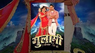 गुलामी Gulami Super Hit Bhojpuri Full Movie Dinesh Lal Yadav &quot Nirhua&quot Bhojpuri Movie