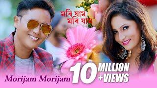 Morijam Morijam | Bornali Kalita| Tilok Newar | Pankaj| Sunita | New Assamese Song