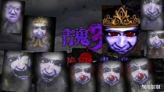 Ao Oni 3 all bosses