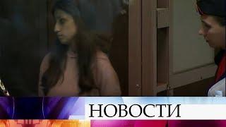 Следствие просит изменить меру пресечения сестрам Хачатурян.