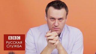 Навальный ответил на обвинения в клевете от Усманова