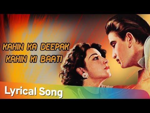 Lyrics | Kahin Ka Deepak Kahin Ki Baati | Raj Kapoor | Aag | Bollywood Vintage Songs