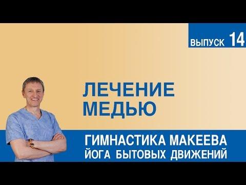 Рак простаты 3 степени с метастазами в кости