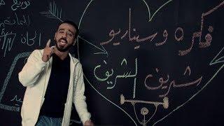 اغاني طرب MP3 نصرت البدر - قلب / Nasrat Albader - Kalop / VIDEO CLIP تحميل MP3