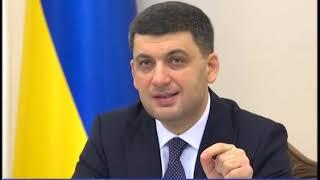 """""""Объектив-новости 6 марта 2019"""