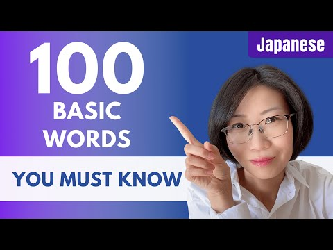 100 Basic Japanese Words You Must Know | Beginner Japanese | Basic Japanese Vocabulary