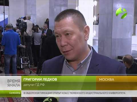 Госдума приняла пенсионные поправки во втором чтении