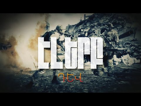 DEV - EL YERB / OFFICIAL LYRICS VIDEO