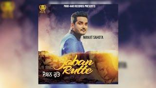 Joban Rutte  Manjit Sahota