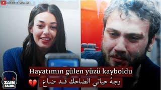 اغنية تركية رائعة   لا تحبي 💔   بلال سونسيس مترجمة للعربية Bilal Sonses   Sevme #Çukur