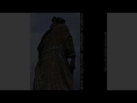 Miss Favour (Original mix)