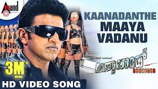 Annabond   Kaanadanthe Maayavadanu-(Remix)  Full HD Video Song   Puneeth Rajkumar    V.Harikrishna