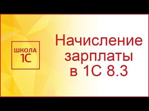 Обучение на брокера в москве