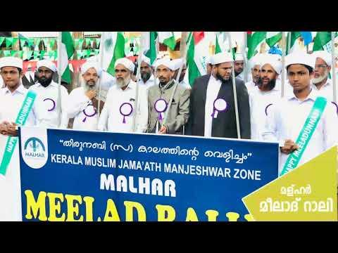 Malhar meelad rally