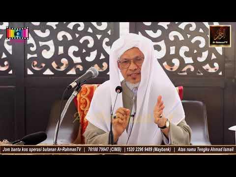 Baba Ismail Sepanjang - Hukum TAWASSUL