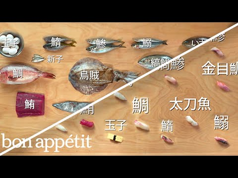 12 types of sushi, the process from whole fish to final plating