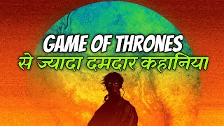 Top 8 New Game Of Thrones Type Series | Movie Times