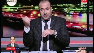 تحميل اغاني من الجاني :- الحكم بالإعدام علي كهربائي تخلص من أبن زوجته والسبب صاااادم MP3
