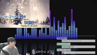 브라운 아이드 소울 - Promise You (cover by_류기행)