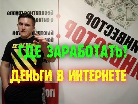 Перспективные капиталовложения в litecoin