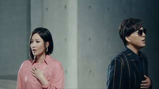 蕭煌奇 Ricky Hsiao feat. A-Lin〈迷路在雲端 Lost In The Clouds〉 Official MV