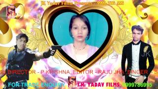 भतार के गोली मार देब Bhatar Ke Goli Maar Deb Sad Song