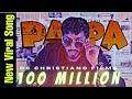 PAPA RAP SONG(Official Music Video) | SAEMY | DC Christiano | Tera Abbu Ka Lungi Me Kela Milega