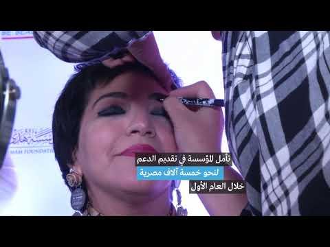 العرب اليوم - شاهد:مبادرة