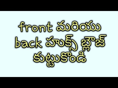 Front and Back side hooks open #blouse cutting and #stitching in Telugu