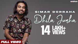 Dhila Jurha Lyrics | Xtra Large Album | Simar Doraha