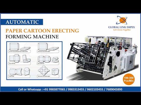 Paper Cartoon Erecting Machine