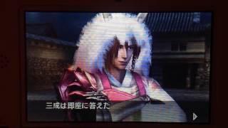 戦国無双クロニクル2藤堂高虎イベント13