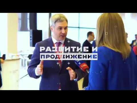 Стартап Тур 2019 Тольятти в технопарке Жигулевская долина 14-15.03.2019г.