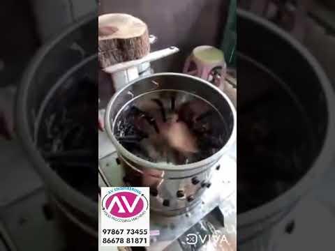 Chicken Feather Cleaning Machine-10 Birds