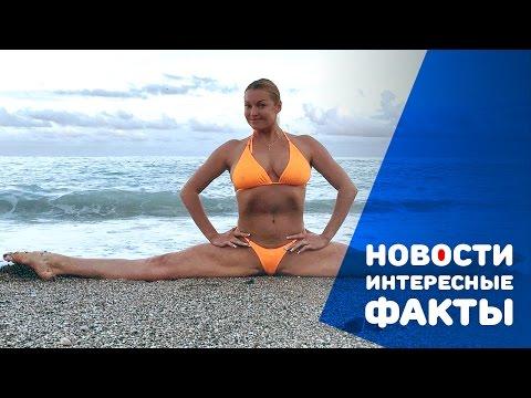 Анастасия Волочкова забыла надеть нижнее белье