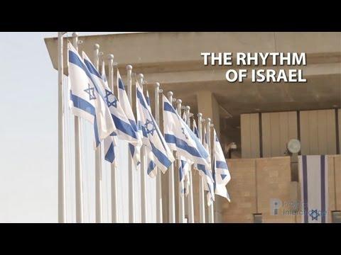 הקצב של מדינת ישראל - מקסים!