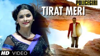 Tirat Meri Tu - Song Video - Policegiri